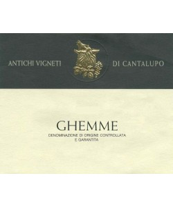 Ghemme DOCG Cantalupo 2007