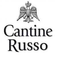 Cantine Russo logo